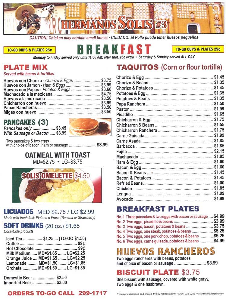 Solis Mexican Restaurant Menu
