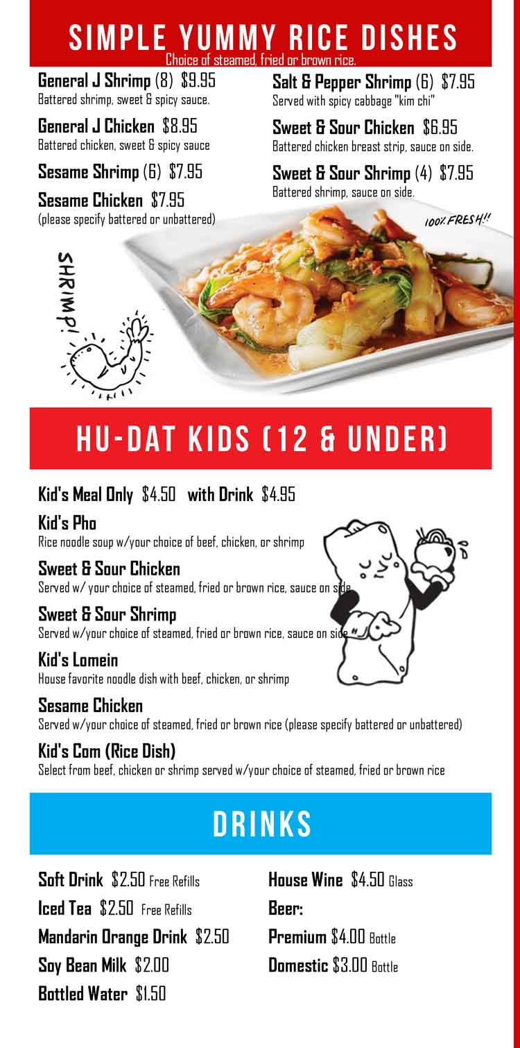 Hu-Dat Noodle House Restaurant Corpus Christi South Texas Coastal Bend Menu Guide